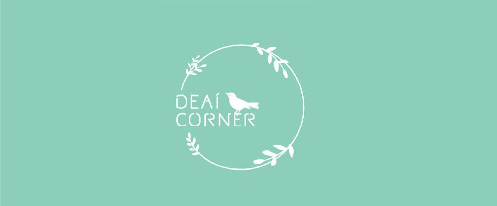 Deai Corner 樂緣文創